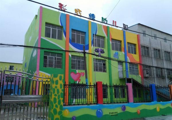 襄阳市樊西区彩虹糖幼儿园室外装饰