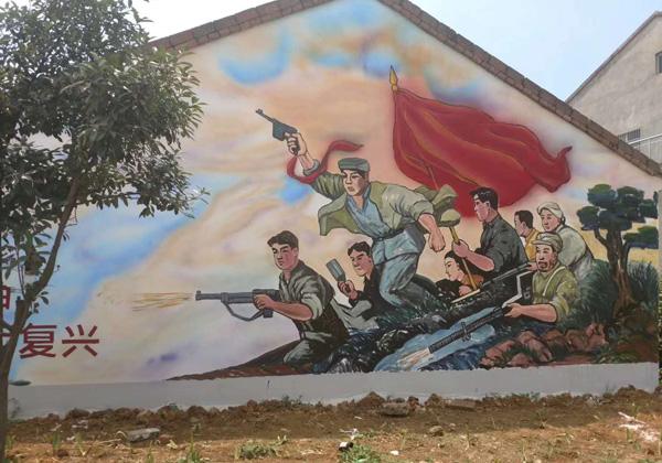 宜城市罗屋村抗战文化墙彩绘