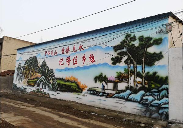 襄阳市襄州区双沟赵寨村墙绘