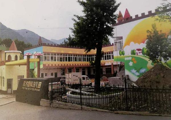 保康县东方国际幼儿园外墙装修