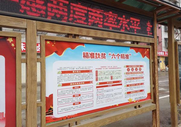 襄阳市高新区陈营社区仿木钢构标牌