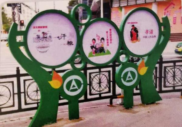 襄阳市高新区陈营社区钢构标识